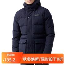 冬季中老年羽绒服男士加厚短款中年人父亲爸爸装老人爷爷冬装外套