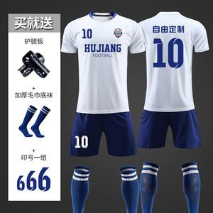足球服套装男定制夏季短袖训练服
