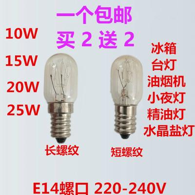 Лампочки накаливания Артикул 619205758157