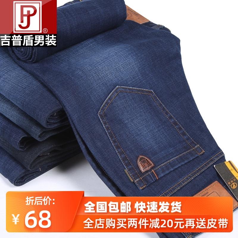 Детские повседневные брюки Артикул 603996929903