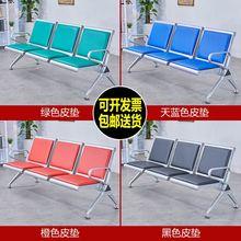 排椅三人位医用不锈钢输液椅公共机场椅座椅等候椅候诊椅连排椅子