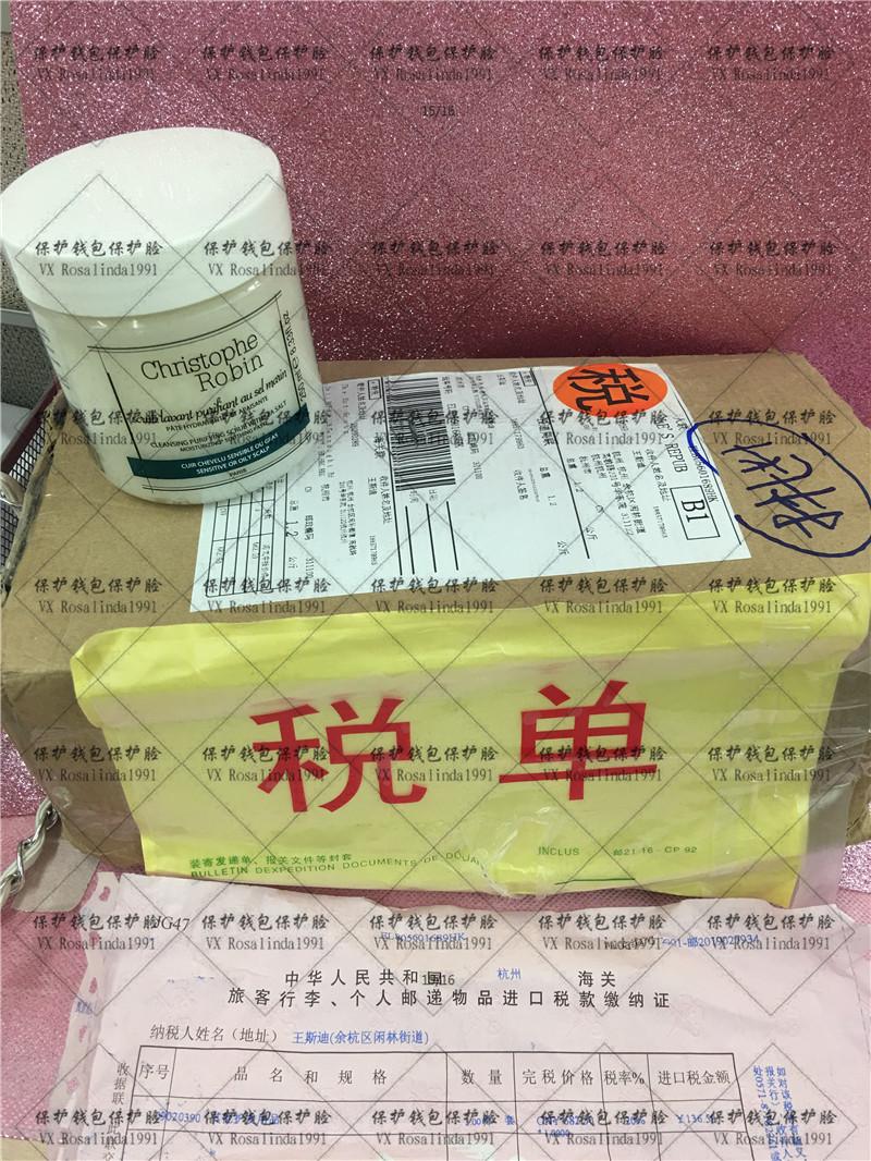 现货6月购有凭证Christophe Robin 海盐头皮舒缓洁净膏控油250ml