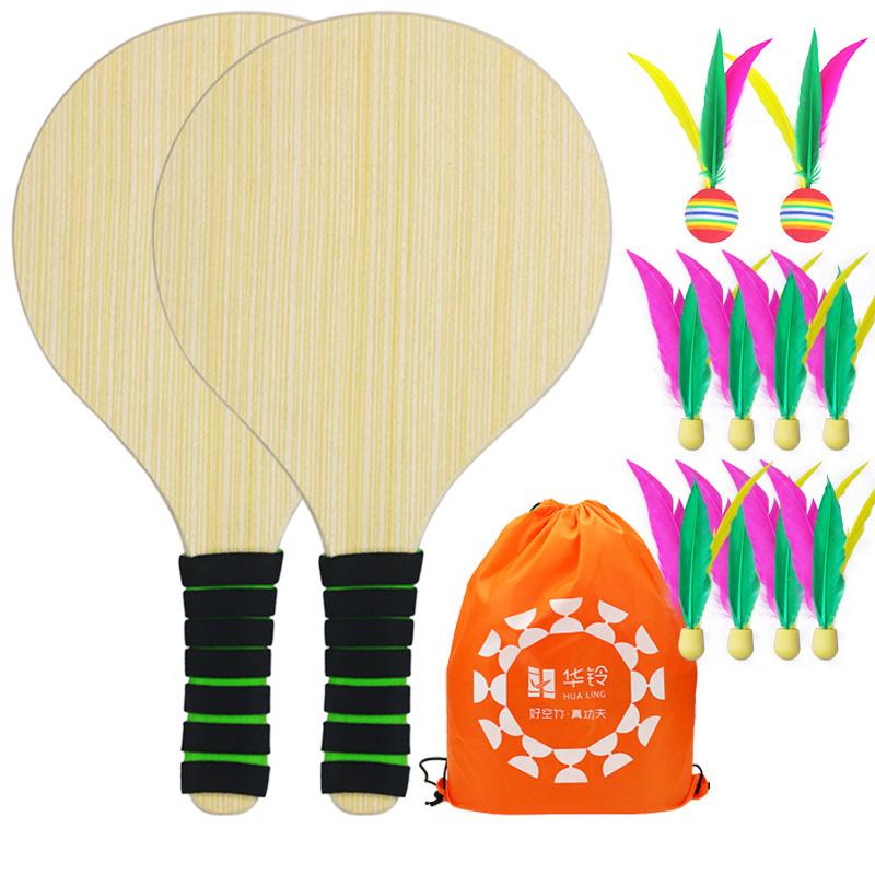 橡木板球板羽球拍室内实木毽球拍成人儿童三毛球拍广场健身乒羽球