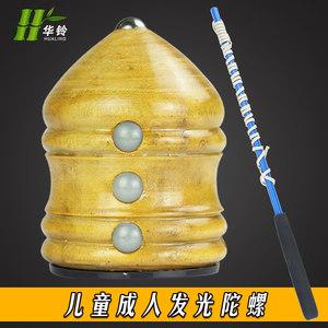 新款木质木头儿童成人陀螺实木陀螺