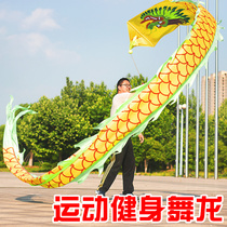 Fitness dragon dance Dragon square dance fitness dragon Bamboo Dragon Ribbon Dragon Toss Dragon