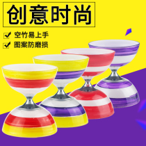 China Bell Bamboo Monopoly new Beginner children students adult old people double-headed campus ring creative Bell