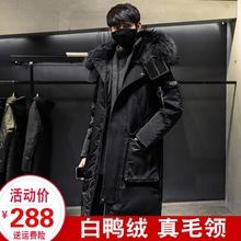 冬季青年加厚过膝羽绒服男士中长款潮流帅气毛领大鹅男装派克外套