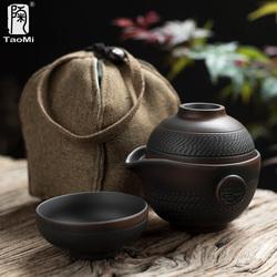 陶迷云南建水紫陶快客杯旅行茶具套装便携坭兴陶1壶2杯紫砂泡茶壶