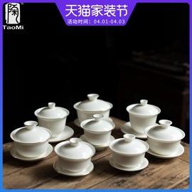 陶迷德化白瓷大号单个盖碗泡茶杯家用陶瓷功夫茶具玉瓷三才碗订制