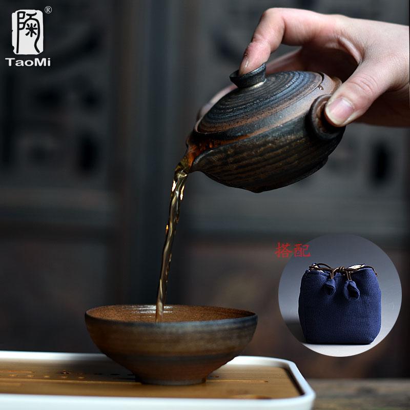 限3000张券陶迷简易粗陶快客杯旅行茶具套装壶