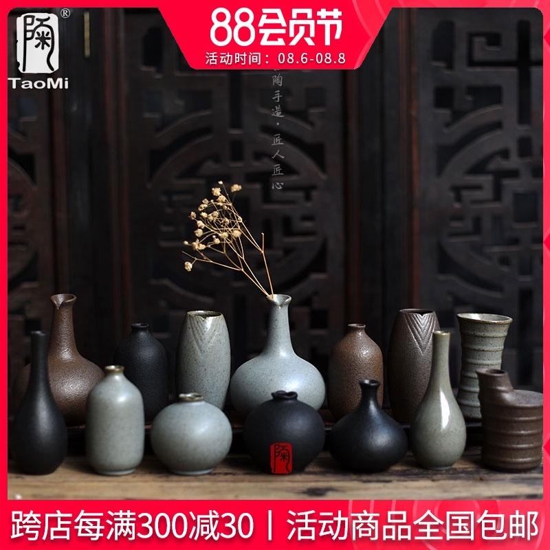 陶迷你陶瓷花瓶日式陶瓷花器茶桌花瓶粗陶禅意中式铜钱草家居摆件