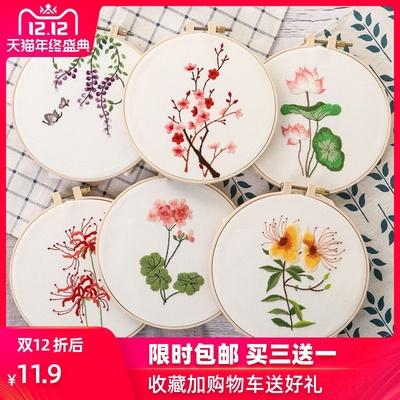 放羊班刺繡diy手工制作繡花材料包打發時間創意成人初學自繡布藝
