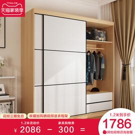 北欧衣柜现代简约卧室大柜子小户型家用移门滑门大衣橱推拉门衣柜