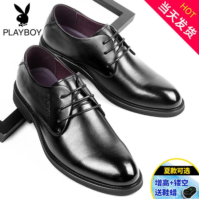 Мужская обувь Артикул 528514250740