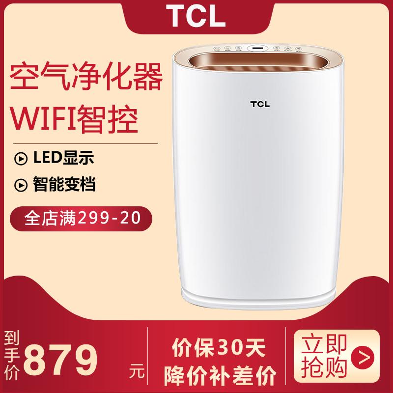TCL TKJ303F-C1空气净化器 净化机 家用除甲醛雾霾卧室去甲醛室内
