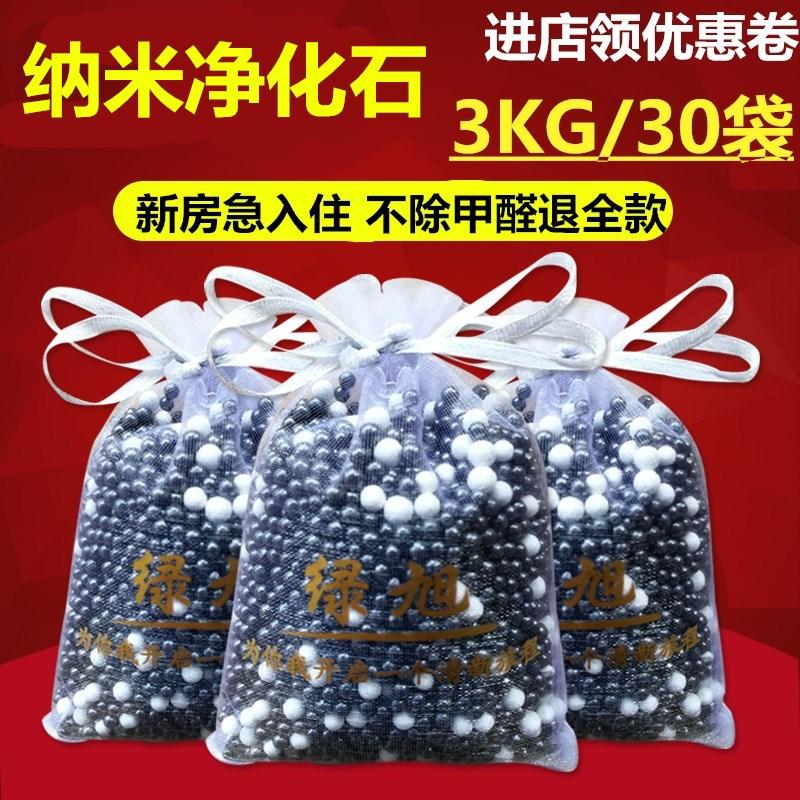 Активированный уголь Артикул 566774759610