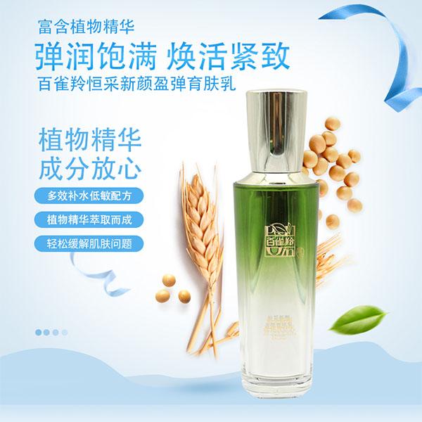 The water is moisturizing, moisturizing, moisturizing, moisturizing, moisturizing, moisturizing, and moisturizing.