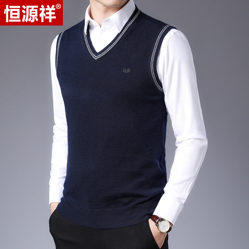 Hengyuanxiang vest, waistcoat, men's waistcoat, slim fit, spring with wool sweater, sleeveless thin jacket