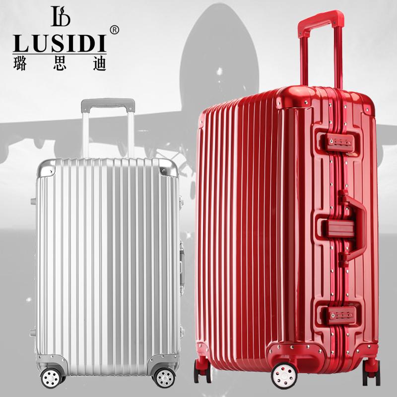 璐思迪铝框拉杆箱万向轮20寸旅行箱男28寸密码箱子行李箱女皮箱包