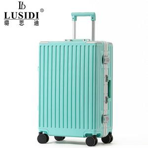 璐思迪行李箱女日系旅行箱铝框拉杆箱20登机箱包皮箱子24寸26男28