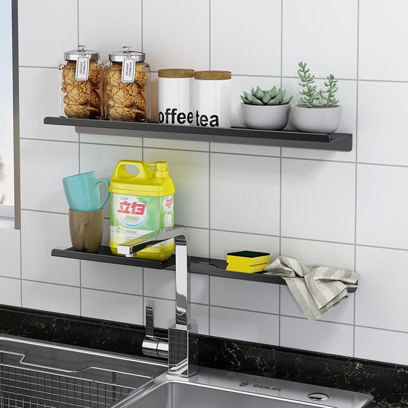 厨房置物架免打孔厨具用品收纳调料调味品壁挂太空铝省空间神器