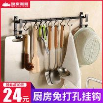 免打孔太空铝厨房挂钩厨房挂杆挂架挂钩架排钩壁挂置物架收纳勺子