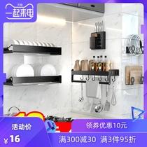 家用大全厨房置物架不锈钢收纳用品刃架落地式储物架调料调味架子