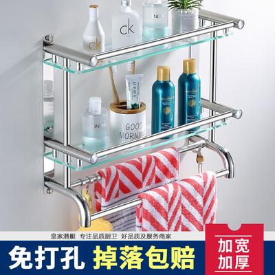 Bathroom Shelves, Toilet Vanity Table, Shower Room Storage Rack, Toilet, Mirror Front Glass Shelves, Free Perforation