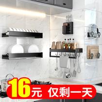 新款免打孔廚房置物架多功能儲物架壁掛式收納架家用層架調味2019