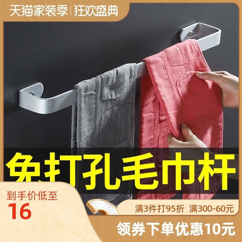 Вешалки для полотенец Артикул 596402105207