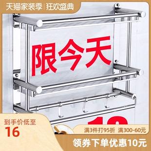 免打孔毛巾架不锈钢2层3卫生间置物架壁挂双层浴室浴巾架厕所挂件