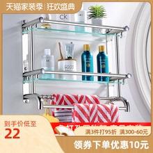浴室置物架卫生间洗漱台淋浴房收纳架洗手间镜前玻璃置物架免打孔