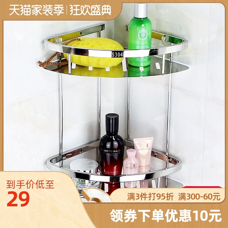 Полки для ванной комнаты Артикул 595422199246
