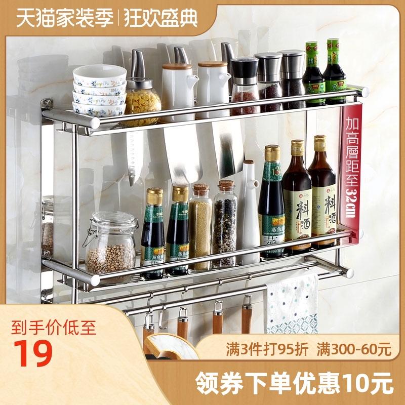 厨房置物架壁挂式免打孔收纳刀架用具用品调料味小百货挂厨具架子
