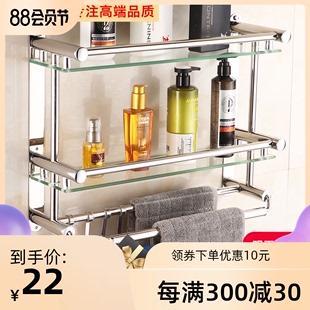 卫生间置物架壁挂浴室双层玻璃毛巾架免打孔2层3层不锈钢卫浴用品品牌