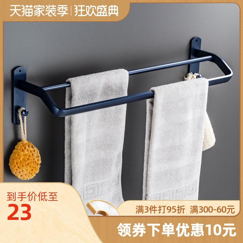 Вешалки для полотенец Артикул 619552361852