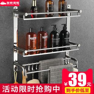 304不锈钢卫生间置物架壁挂双层浴室毛巾架免打孔2层卫浴五金挂件价格
