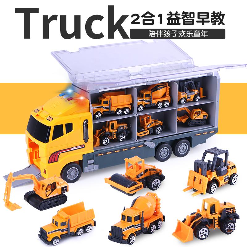 儿童消防车玩具车工程车套装挖掘机合金小汽车模型男孩大号货柜车