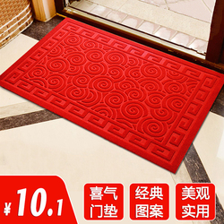 进门地垫红色垫子入户脚垫家用门口浴室防滑垫门垫卫生间吸水地毯
