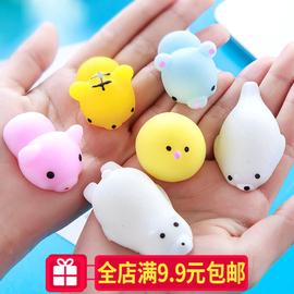 动物团子捏捏乐创意减压成人解压发泄团子儿童可爱小礼物整蛊玩具图片