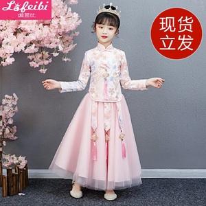 女童汉服超仙儿童礼服女春秋唐装12岁女孩中国风古装旗袍连
