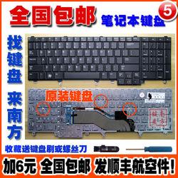 更换 戴尔E6520 E5520 E5530 E6530 M4600 M4700 M6600 M6700键盘
