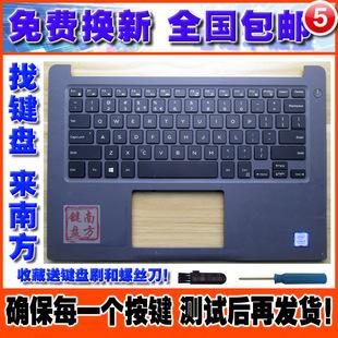 7472 笔记本键盘 C壳 7572 7460 7560 戴尔Inspiron 燃7000