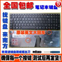 键盘B590Z575Z570V580V575V570CV570B575联想B570更换