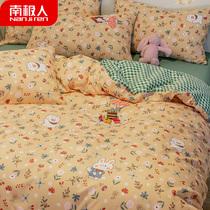 床上用品1.8m博洋家紡床笠床單四件套純棉全棉夏季小清新網紅被套