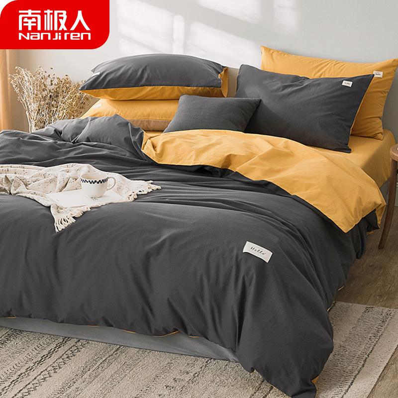 南极人北欧风全棉四件套纯棉水洗棉床笠被套网红款床单宿舍三件套
