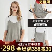 防辐射服孕妇装福射衣服正品大码女怀孕期外穿上班电脑隐形防护服
