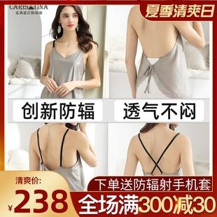 防辐射服孕妇装肚兜放射衣服正品女上班族电脑隐形内穿怀孕期背心