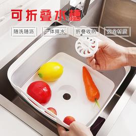 可折叠沥水篮家用厨房塑料水槽可洗菜洗碗洗水果旅行收纳方形大号