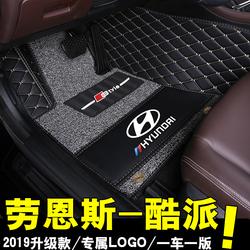 2012年新款进口现代劳恩斯酷派汽车地脚垫双层全包围跑车专用丝圈
